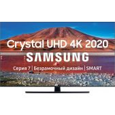 Телевизор 50 Samsung UE50TU7500UXRU Ultra HD, Smart TV, Wi-Fi, Voice, PQI 2000, DVB-T2 C S2, Bluetooth, CI+(1.4), 20W, 2HDMI, Titan GRAY Black