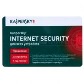Антивирус Kaspersky Internet Security Russian Edition 3-Dvc 1 year Renewal Card (KL1939ROCFR)