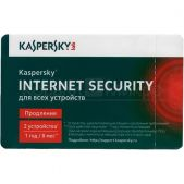 Антивирус Kaspersky Internet Security Russian Edition 2-Device 1 year Renewal Card (KL1939ROBFR)